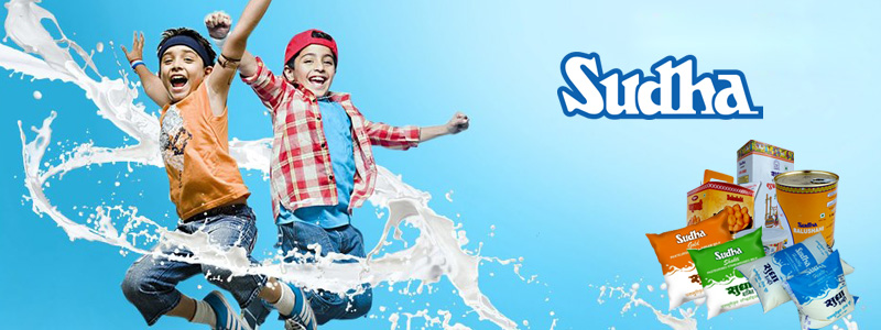 sudha dairy promotional offer